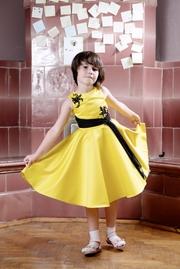 rochite galbene copii